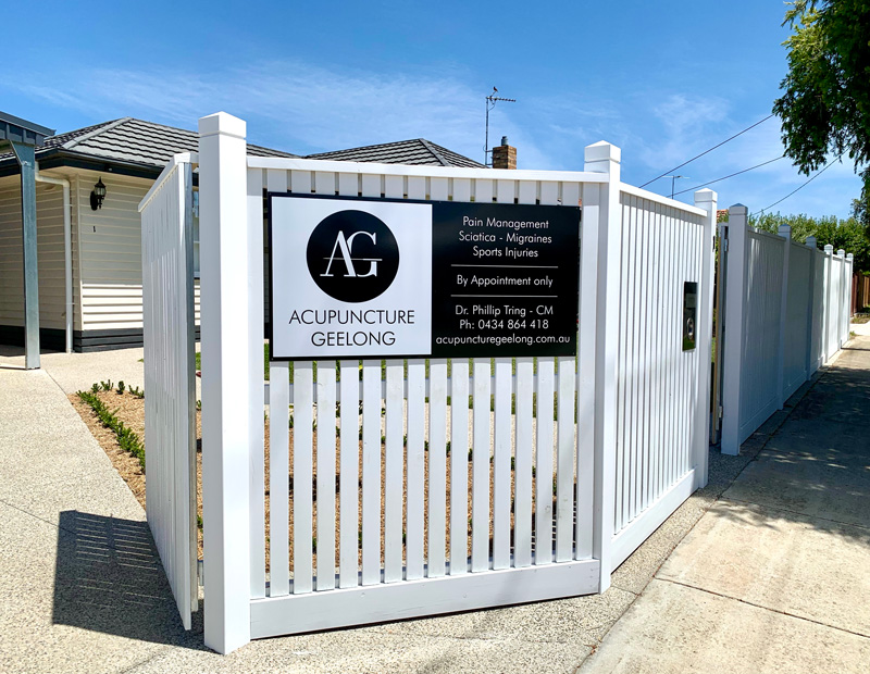 Acupuncture Geelong Belmont Entrance to Clinic